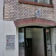 Haupteingang Citizen Space Zürich